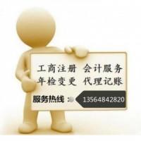 上海百统投资服务有限公司