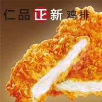广州餐饮鸡排加盟有限公司