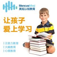 重庆美克美拓教育咨询有限公司
