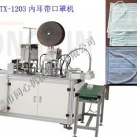 东莞市同心机械设备有限公司