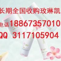 广安市各地回收玫琳凯臻时系列长期收购玫琳凯化妆品