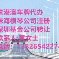 合泰企业咨询服务有限公司