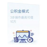 可信的杭州担保贷款公司报价,杭州短期贷款公司新价格