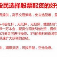 诚睿网络打通线上线下,随时随地查看新青海炒股配资平