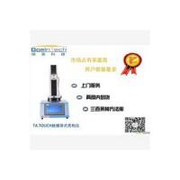 保圣专注于上海分析仪器厂定制,中国国产质构仪的专家