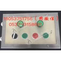 AH0.6/12矿用组合按钮箱结构特征与工作原理