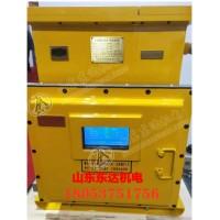 矿用DXBL1536/24X(A隔爆型锂离子蓄电池UPS电源