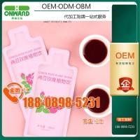 角豆沙棘玫瑰植物饮品OEM工厂,高丽参红参液葡萄味果汁odm
