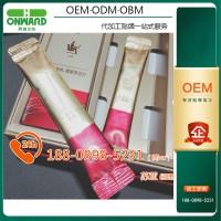韩国红参石榴浓缩液odm 角豆玉竹植物饮代加工