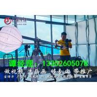 东莞东坑企业宣传片拍摄制作东莞东坑视频拍摄