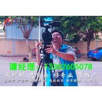 深圳光明企业宣传片拍摄需要多长时间
