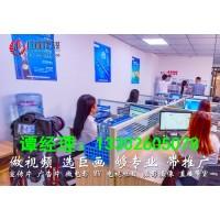 东莞万江企业宣传片拍摄公司宣传片方案策划公司