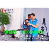 东莞万江企业宣传片拍摄东莞万江宣传片拍摄制作公司