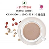 乳清铁蛋白复合粉、婴幼儿益生菌、驼奶粉、羊奶粉OEM厂家