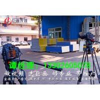 东莞茶山企业宣传片拍摄价格的三大因素茶山宣传片拍摄