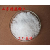 氯化铕工业级,氯化铕支持样品发货,氯化铕真诚价格