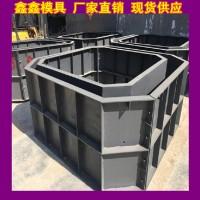 化粪池钢模具整体制作 化粪池钢模具阻力强
