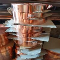 东三省接地紫铜带 0.3*200 0.3*50 紫铜带分条