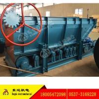 液压带式给料机GLD3300液压带式给料机厂家直销
