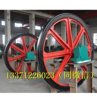 游动天轮立井天轮凿井天轮固定天轮厂家低价