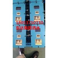 ZP127矿用触控自动洒水降尘装置说明书