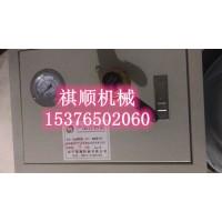 气动设备控制箱 QSK-15控制箱