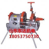 电动套丝机厂家 Z3T-R4型4寸套丝机