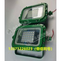 DGS40/127L(A)矿用隔爆型LED巷道灯直供运城