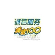 上海卫浴洁具维修安装服务中心