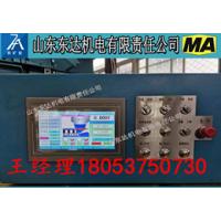 忻州ZZD-660矿用称重装置山东厂家
