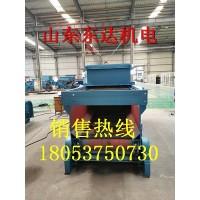 GLL1000/7.5/S链式给煤机 给料机厂家