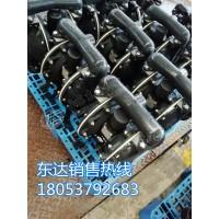 BQG450/0.2矿用气动隔膜泵 煤矿隔膜泵
