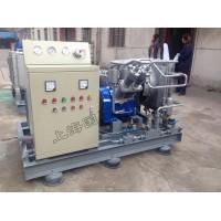 GSY-300公斤大型氮气压缩机300kg空气压缩机