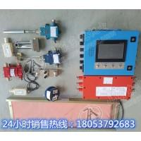 KHP197-Z带式输送机综合保护装置