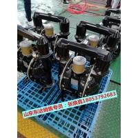 BQG-150/0.2煤矿用气动隔膜泵