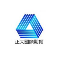 深圳正大期货主账户/孙柜台/代理招商 预留4起