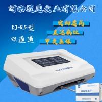 中频离子导入仪-理疗电极片