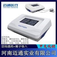 电脑中频理疗仪-理疗电极片