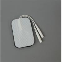 理疗用体表电极-理疗电极片