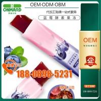 蓝莓胶原蛋白酵素果冻贴牌全自动化科技工厂,上海果冻果泥oem