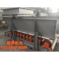 煤矿码头散装物输送给料机 GLD2000给煤机 甲带给煤机