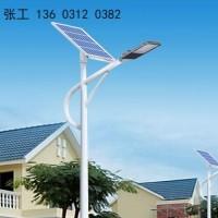 廊坊开发区路灯杆厂家新农村30瓦40瓦50瓦太阳能led路灯