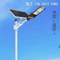 顺平太阳能路灯生产厂家新农村庭院一体化太阳能LED路灯