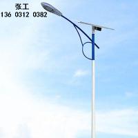 河间太阳能路灯厂家美丽农村40瓦太阳能led路灯广场庭院灯