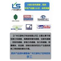 2021年-SP4MC3MR/3KG重量传感器
