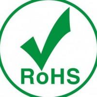 广州亚弘检测专业供应ROHS检测服务