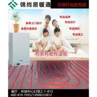锦尚居暖通专业供应高端有品质的日立中央空调产品及服